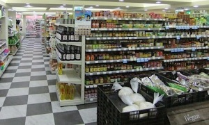 iVegan is Taiwan's first all vegan supermarket. Photo: Vegan Taiwan